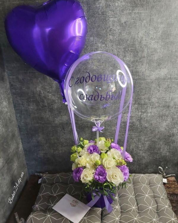Подарочный набор с шарами и цветами єустомы