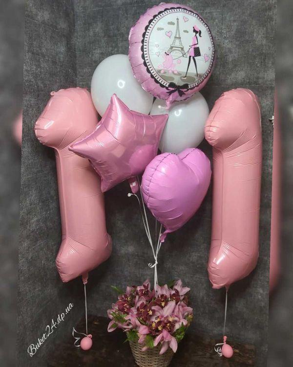 Набор шариков для юной леди
